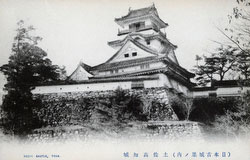 70423-0010 - Kochi Castle