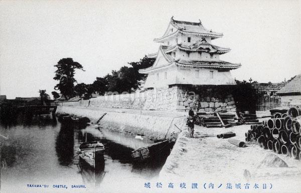 70423-0011 - Takamatsu Castle