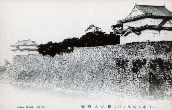 70423-0012 - Osaka Castle