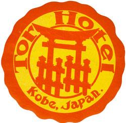 70423-0015 - Tor Hotel Label
