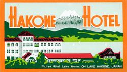 70423-0017 - Hakone Hotel Label