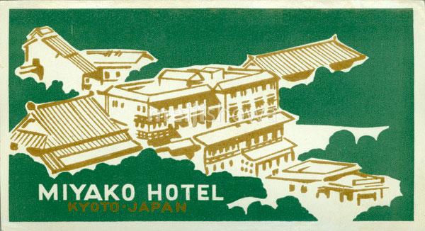 70423-0018 - Miyako Hotel Label