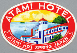 70423-0019 - Atami Hotel Label