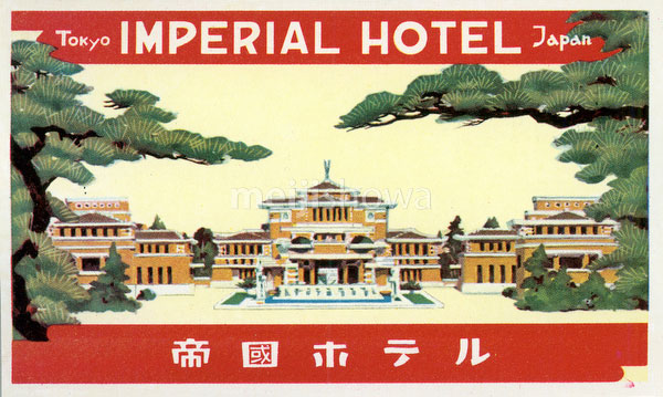 70423-0021 -  Imperial Hotel Label