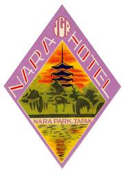 70423-0022 - Nara Hotel Label