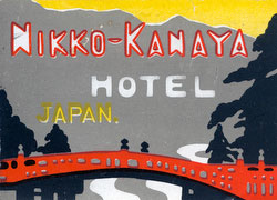 70423-0024 - Nikko Kanaya Hotel Label