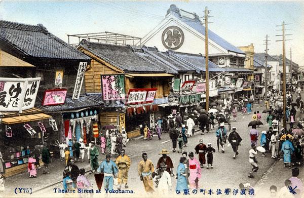 70111-0008 - Isezaki-Cho 2-Chome