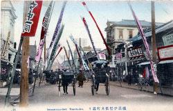 70111-0010 - Isezaki-cho 1-chome