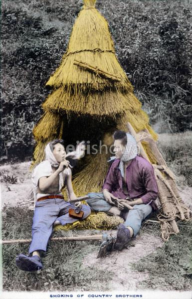 70425-0006 - Farmers Smoking
