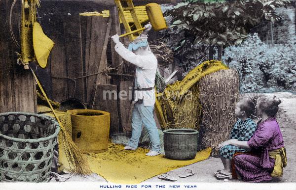 70425-0009 - Farmer Hulling Rice