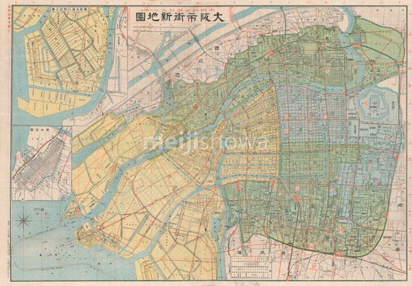 70509-0005 - Osaka Map 1922