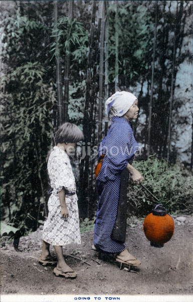 70425-0015 - Woman and Girl