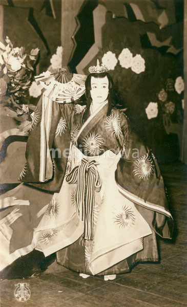70425-0027 - Takarazuka Actress