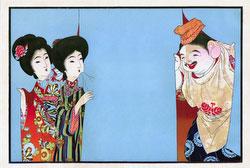 70508-0006 - Women in Kimono
