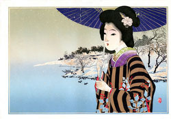 70508-0010 - Woman in Kimono