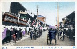 70507-0015 - Motomachi