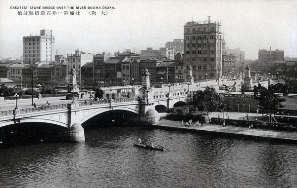 70507-0021 - Naniwa Bridge