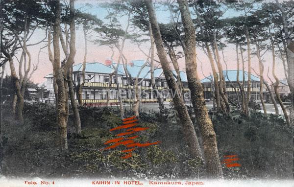 70507-0024 - Kamakura Kaihin-in Hotel