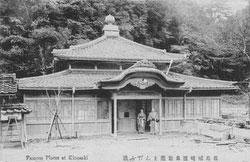 70115-0001 - Mandara-yu Bathhouse