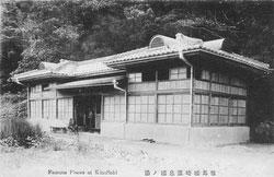 70115-0002 - Kouno-yu Bathhouse
