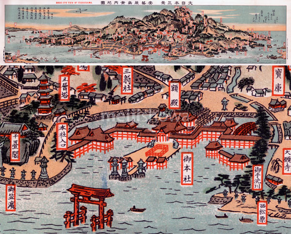 70509-0004 - Map of Itsukushima 1923